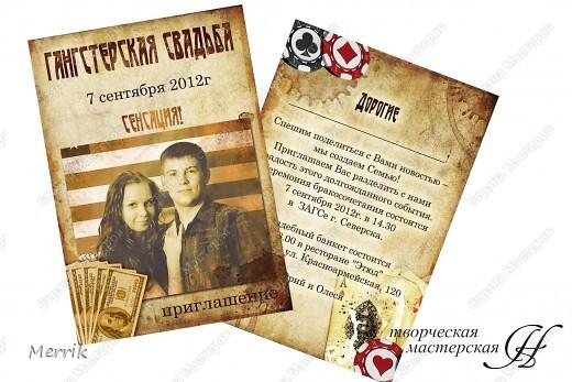 приглашение на гангстерскую свадьбу