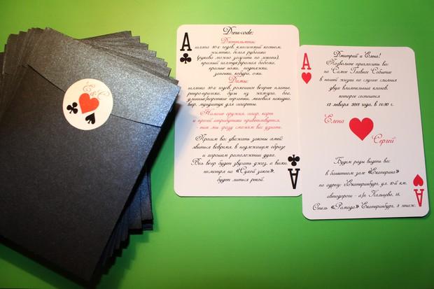печать приглашений на заказ в стиле казино