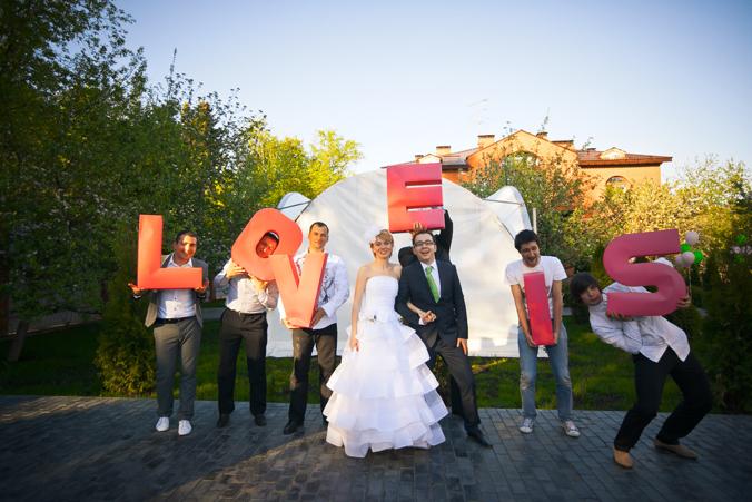 тема для свадьбы летом