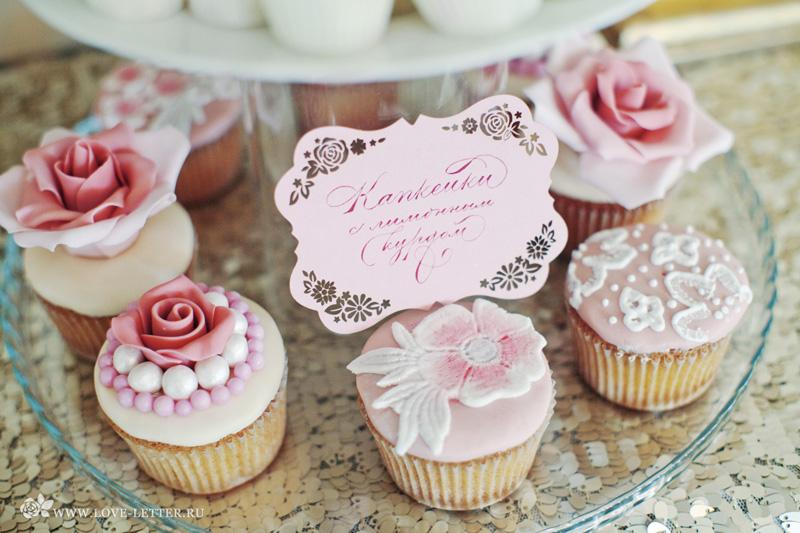 Candy-bar на свадьбе