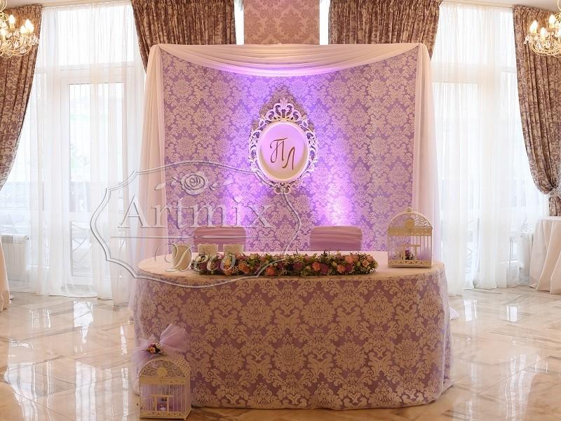 свадебный стол оформление тканью