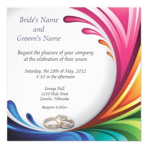 радужные приглашения на свадьбу